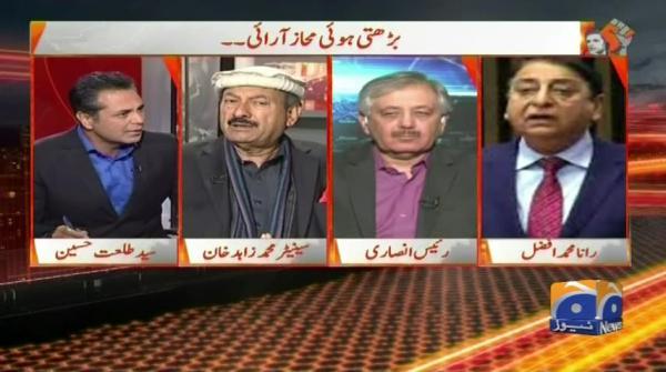 Naya Pakistan - 24 February 2018