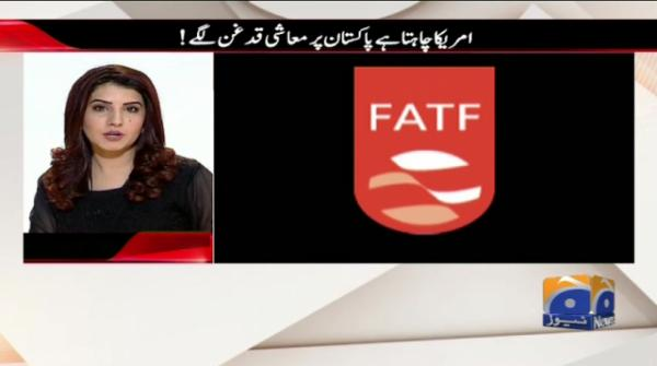 America Chahata Hai Pakistan Per Muashi Qudghun Lagay!Ub Bhi Waqat Hai Hukumat Kuch Karay.