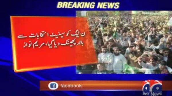 Prepare to defend Nawaz on social media, Maryam rallies crowd
