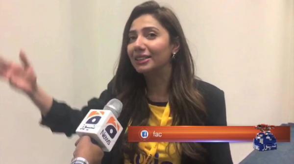 If I were a cricketer I'd want to be like Imran Khan, says Mahira
