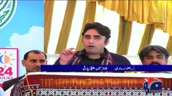 Bilawal says issue-based politics need of hour, not Panama or Iqama
