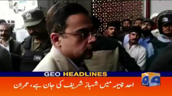 Geo Headlines - 11 PM - 24 February 2018