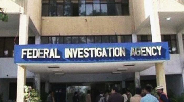 FIA seeks ATC's OK to search KKF offices in Rs 6bn laundering case