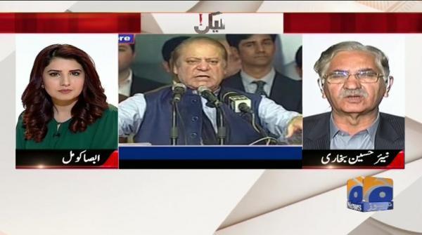 PPP Kiyon Samajhti Hai Ke Nawaz Sharif Idaaron Ke Khilaaf Sazish Kar Rahey Hain? - LEKIN