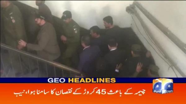 Geo Headlines - 03 PM - 25 February 2018