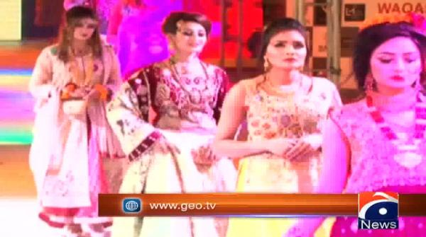 Bridal fashion show in Islamabad
