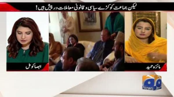 Nawaz Sharif Aur Shehbaz Sharif Ka Tarz e Siyasat  - LEKIN