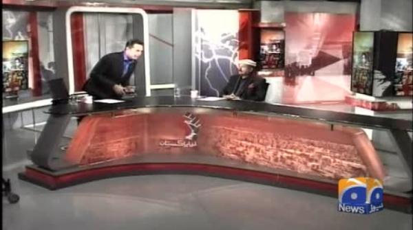 Badhti Hoi Mahaz-Aarai - Naya Pakistan