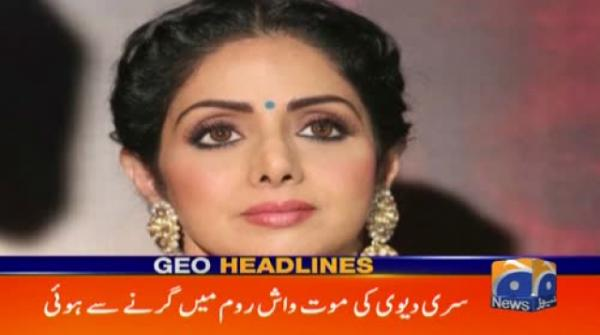 Geo Headlines - 07 PM - 25 February 2018