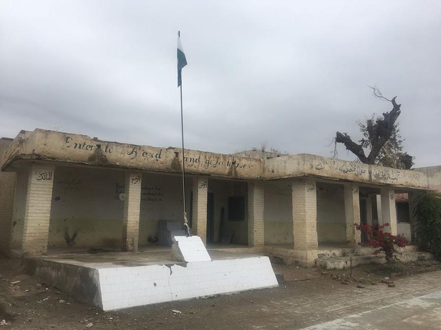A damaged school in North Waziristan