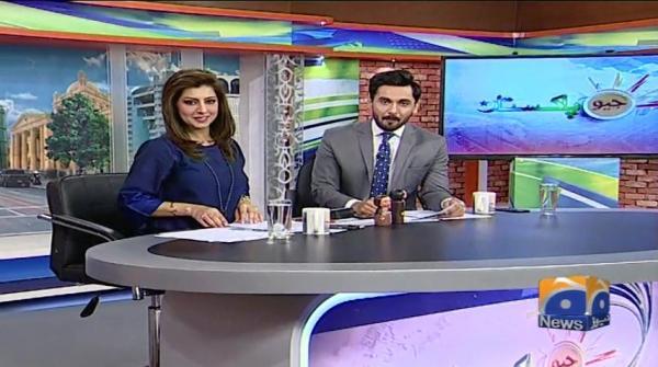 Geo Pakistan - 28 February 2018