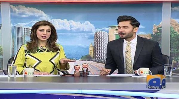 Geo Pakistan - 01 March 2018