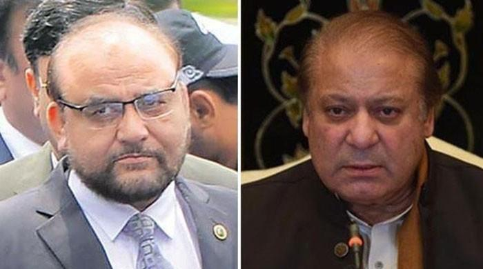 Accountability court dismisses Nawaz's plea for combined recording of Wajid Zia's statement