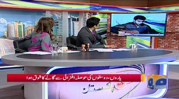 Geo Pakistan - 02 March 2018