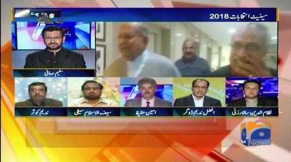 Jirga - 03 March 2018