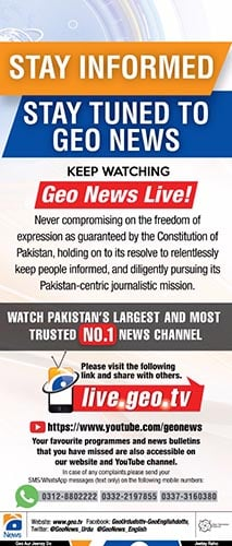 Access to information is your fundamental right, keep watching Geo
