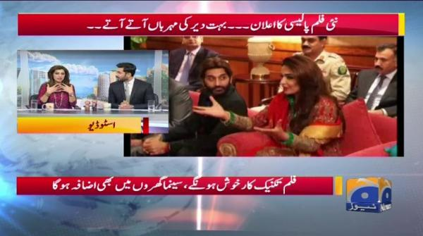 Geo Pakistan - 05 March 2018