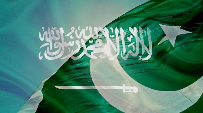 Pakistan's Saudi embrace