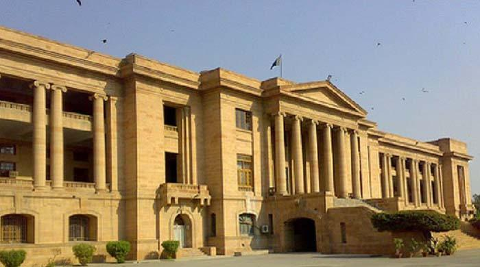 SHC declares hike in private school fees illegal