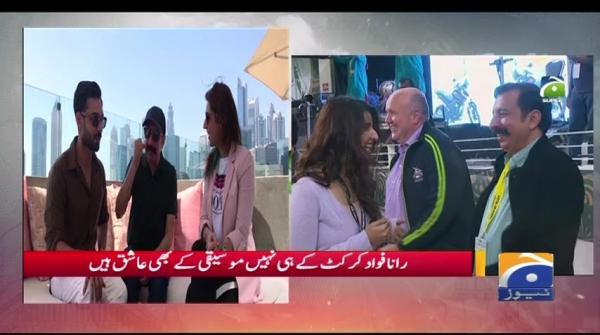 Geo Pakistan - 06 March 2018