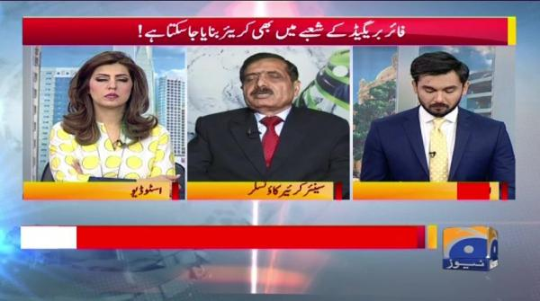 Geo Pakistan - 07 March 2018