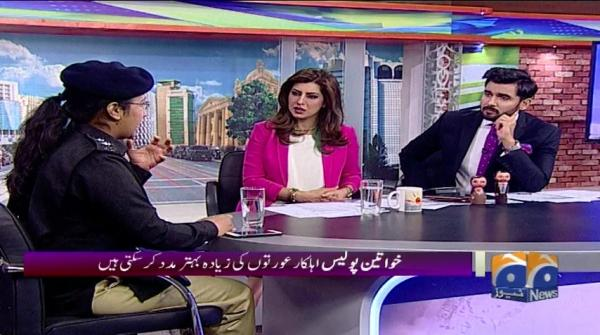 Geo Pakistan - 08 March 2018