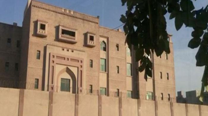 Accountability court judge Mohammad Bashir gets three-year extension