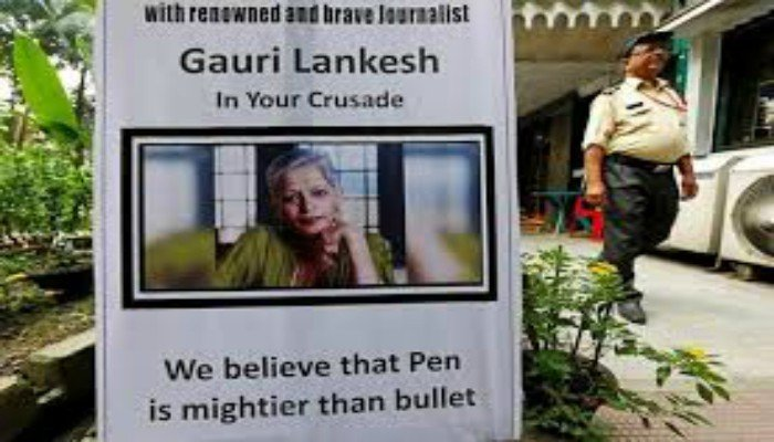 Gauri Lankesh murder case: SIT gets 5-day custody of Naveen Kumar