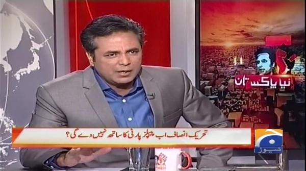 Naya Pakistan - 09-March-2018