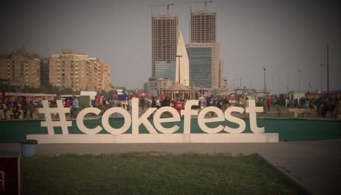 Three-day food festival begins at Karachi Beach Park | TV