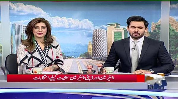 Geo Pakistan 12-March-2018