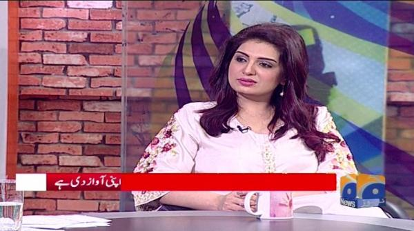 Geo Pakistan - 13 March 2018
