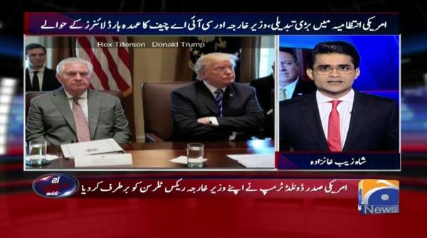 Aaj Shahzeb Khanzada Kay Sath - 13 March 2018