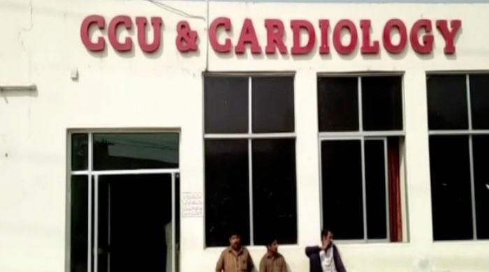 Murder suspect escapes from CCU ward of Bahawalpur hospital