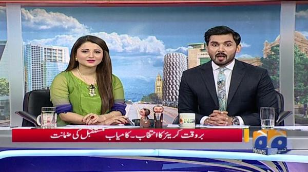 Geo Pakistan 14-March-2018