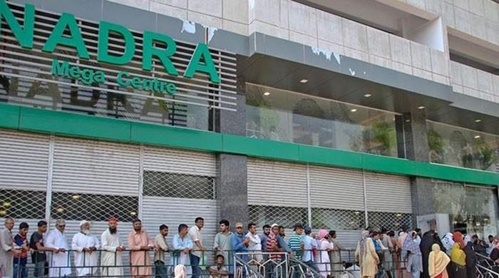 NADRA chairman cracks down on officials during Karachi visit