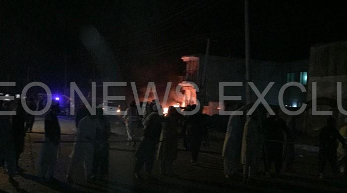 At least one dead, 20 injured in Raiwind explosion
