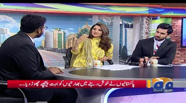 Geo Pakistan - 16 March 2018