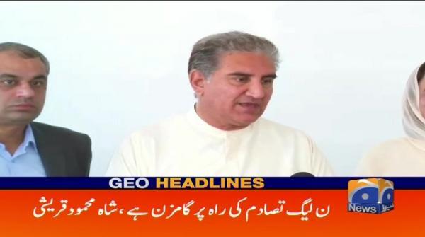 Geo Headlines - 03 PM - 16 March 2018