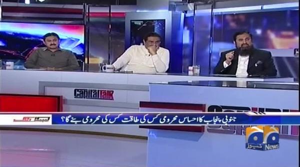 Janobi Punjab Ka Ehsaas E Mehromi Kis Ki Taqat Kis Ki Mehromi Banay Ga? Capital Talk