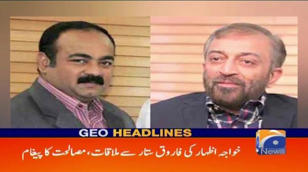 Geo Headlines - 07 PM - 16 March 2018