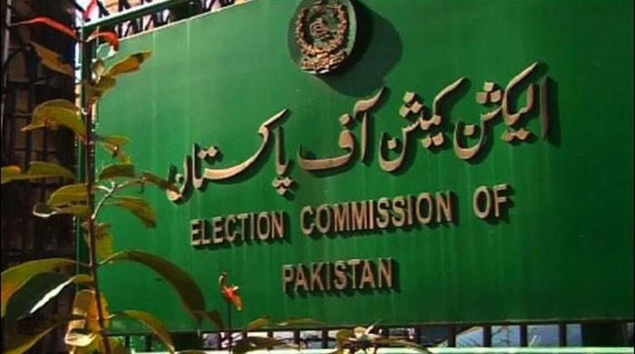 ECP releases preliminary delimitation maps of national, provincial assemblies
