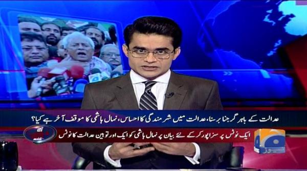 Aaj Shahzeb Khanzada Kay Sath - 16-March-2018