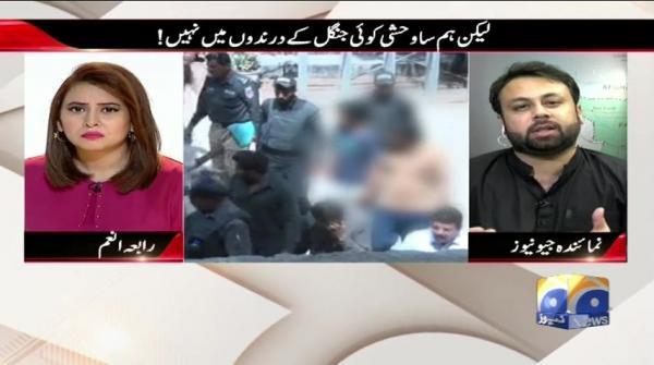 Karachi Aur Gujranwala Mein Bhi Gang Giraftar Jo Larkiyon Se Ziyadati Aur Videos Banaya Karta Tha.
