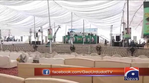 Shehbaz to address PML-N rally in Dera Ghazi Khan today