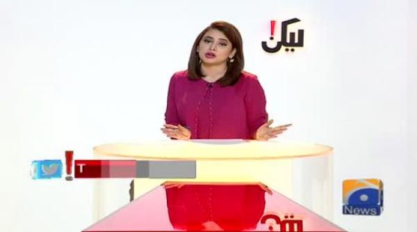 Rao Anwar Ki Giraftari Kay Liye Sindh Police Ko 3 Din Ki Mohlat.