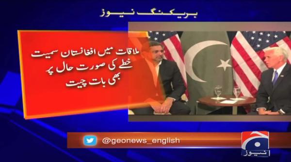 PM Abbasi meets US Vice President Pence in Washington