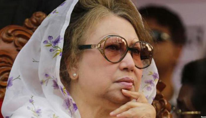 Bangla SC stays release of ex PM Zia on bail