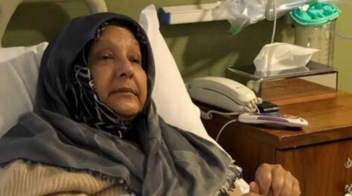 Kulsoom Nawaz discharged from hospital after 10 hours