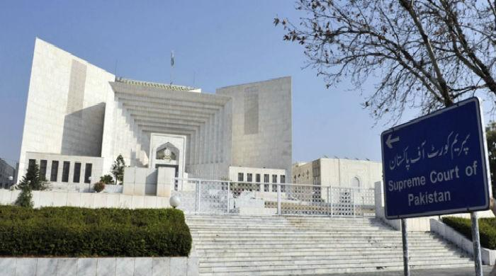 SC summons interior minister, secretary in NICOP fee case
